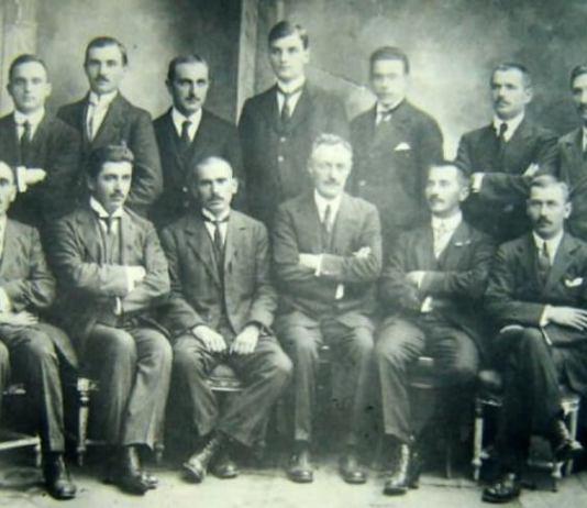 Comitetul de acțiune al Legiunii Române din Italia, 1918. Sursa foto: ICR