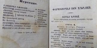 farmazonul-din-harlau-de-vasile-alecsandri-iasi-1840