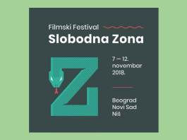 festival film serbia