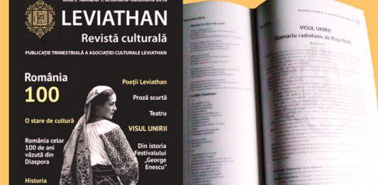 revista leviathan trimestrial 2018 varianta tiparita