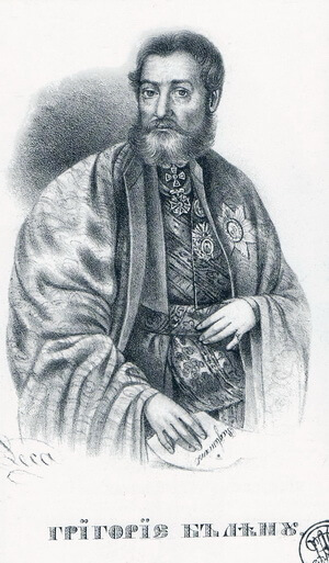 Grigore Băleanu (litografie, 1837)