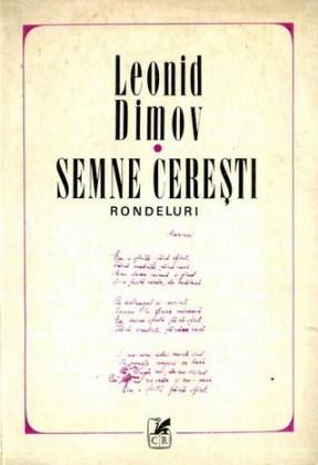 București, Editura Cartea Românească, 1970