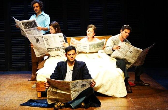 """Imagine din spectacolul """"Shiv'a"""" de Shmuel Hasfari, Teatrul Beit Lessin din Tel Aviv"""