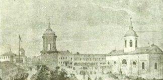"""Spitalul Sfântul Spiridon. Desen de I. Rey. Din """"Album de douze vues de la ville de Iassys"""", 1845"""