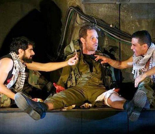 """Imagine din spectacolul """"În tunel"""", Teatrul Ghesher din Tel Aviv"""