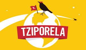 TZIPORELA tel aviv