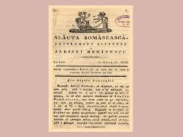 alauta romaneasca 1 iulie 1838