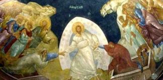 Invierea-Domnului-icoana-ortodoxa