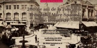 """conferința """"Sefarzii Bucureșteni și legătura lor cu Spania"""""""