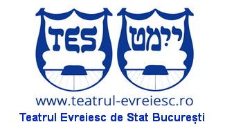 logoteatrul evreiesc de stat bucuresti
