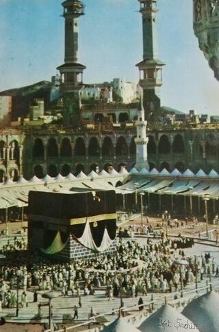 Pelerinaj la Mecca (vedere din 1974, din arhiva personală Urfet Șachir)