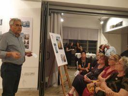 "Arh. David Knafo la vernisajul expoziției ""7 Pionieri Evrei ai Arhitecturii Moderne din România"", Tel Aviv Yaffo"