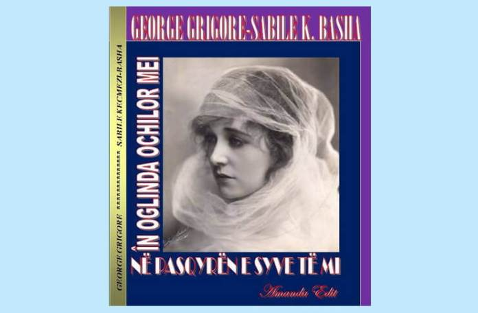 george grigore poeme in albaneza
