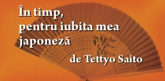 rubrica tettyo saito leviathan.ro