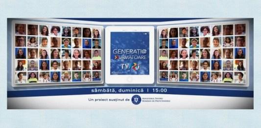 generația următoare