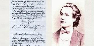 Jurământul depus de Mihai Eminescu la numirea în funcţia de director al Bibliotecii Centrale din Iaşi