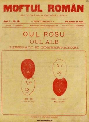Nr. 18, 1893, p. 1