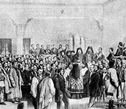 Solemnitatea deschiderii Adunării Ad-hoc din Țara Românească, litografie de Carol Popp de Szathmáry, 1857