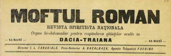 pagina 1 moftul roman nr 6 1893