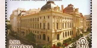 Banca României