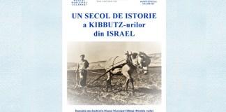 kibbutz israel