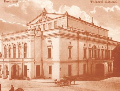 Teatrul cel Mare. Sursa foto: site-ul TNB