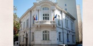 Muzeul Național al Literaturii Române din București, sediul din str. Nicolae Crețulescu nr. 8
