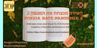 Poezia bate pandemia