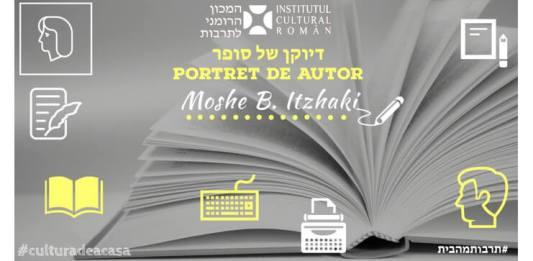 portret-de-autor-moshe-itzhaki icr tel aviv