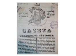 revista gazeta teatrului national 1836 calendar