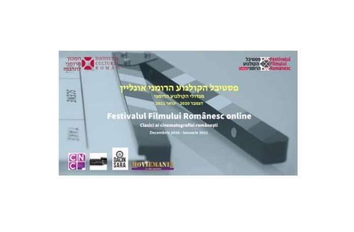 -festivalul-filmului-romanesc-online israel