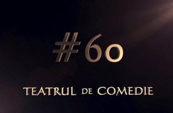 Teatrul de Comedie_60 de ani