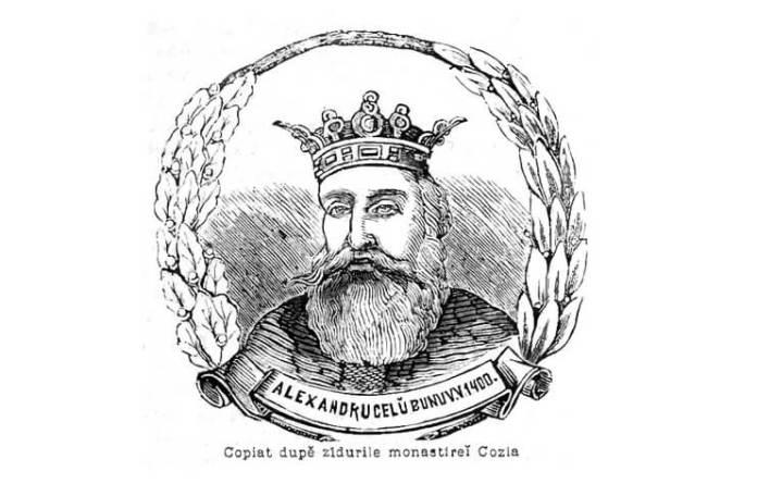 Alexandru cel Bun, litografie după o frescă dela Mănăstirea Cozia, publicată de Dimitrie Papazoglu în 1891