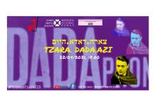 eveniment-tzara tel aviv