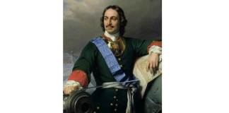 Tarul Petru I