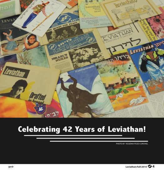 42 year of Leviathan