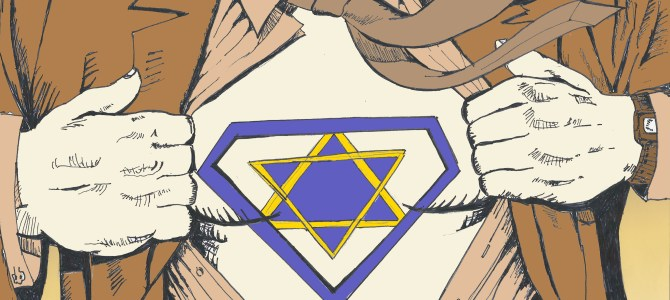 Kal-El: Vessel of God The Jewish Tradition of Superman