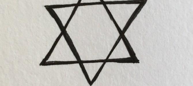 Jewish Terminology