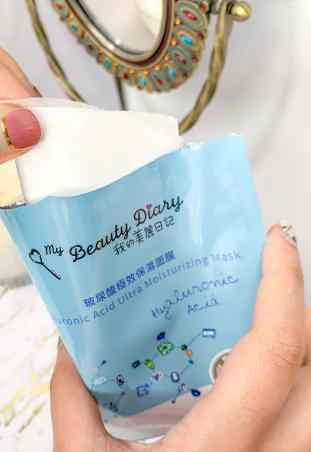 Asian skincare: Hyaluronic acid hydrating sheet mask from My Beauty Diary
