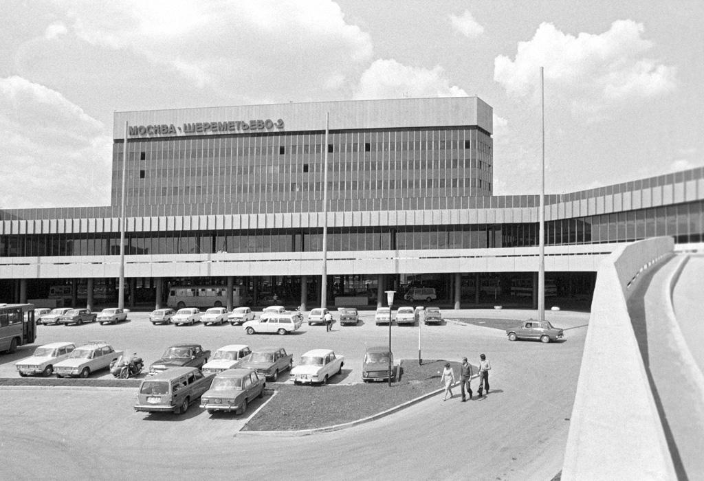 Aliosha et la douane soviétique