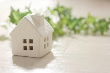 不動産査定?甲斐市の土地や家が「簡単1分で!?」高値で不動産売却!