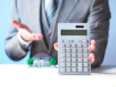 和歌山市の固定資産税を知ろう!計算方法と減税も簡単に解説!