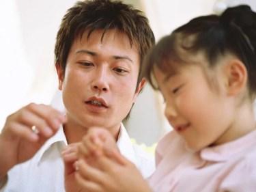 不動産査定?大川市の土地や家が「簡単1分で!?」高値で不動産売却!