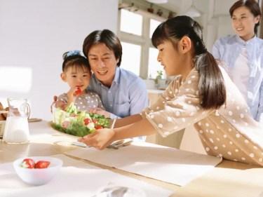 不動産査定?鎌倉市の土地や家が「簡単1分で!?」高値で不動産売却!