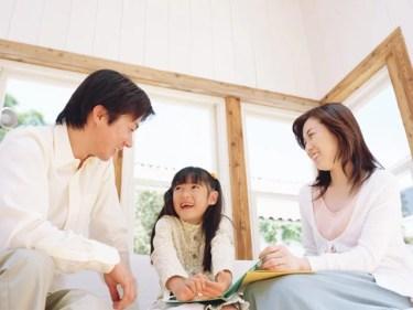 不動産査定?東京都東村山市の土地や家が「簡単1分で!?」高値で不動産売却!