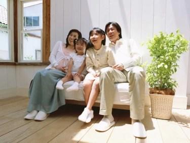 不動産査定?東京都稲城市の土地や家が「簡単1分で!?」高値で不動産売却!