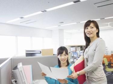 常陸太田市の固定資産税を知ろう!計算方法と減税も簡単に解説!