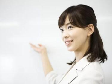 駐車場経営?東京都福生市で賢い土地活用は何?無料でプロに相談しよう!