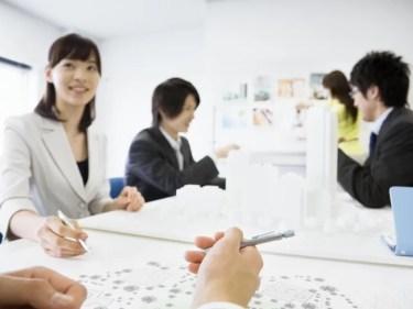 不動産査定?東京都立川市の土地や家が「簡単1分で!?」高値で不動産売却!