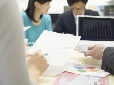 高崎市の固定資産税を知ろう!計算方法と減税も簡単に解説!
